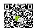 湖南岳阳直销软件开发直销系统开发公司