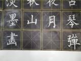 汉阳千和少儿书法培训