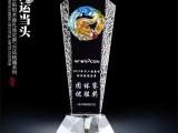上海奖杯定制水晶奖杯树脂奖杯金属奖杯定制批发
