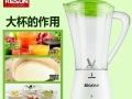 多功能果汁机(豆浆机、搅拌机)+卷发棒
