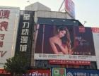 海盐县城城区中心旺铺出租