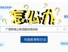 广西公务员面试培训班6月9日较后一期私塾协议班