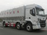 10噸20噸散裝飼料車 飼料車視頻