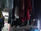 弘阳广场附近唯一品牌干洗店转让