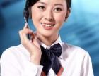 欢迎进入卍洛阳海尔热水器-(客服点)%售后服务网站电话