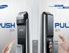 玻璃自动感应门,智能门禁系统,指纹密码锁安装销售