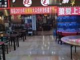 低價面議個人急轉上城景芳天虹購物中心B座500平餐飲美食餐館