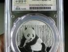 2016年金总原封30克熊猫银币原盒带证书16年新版熊猫银币