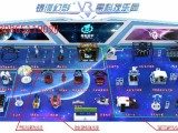 9DVR影院,VR虚拟现实体验馆VR设备厂家直供