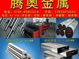 直销优质GCR15合金工具轴承钢材 GCR15拉光亮圆棒 GCR