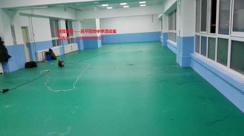乒乓球运动地板供应商 乒乓球运动地板专业施工