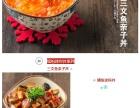 大禾寿司 十余款跨年新品缤纷上市!