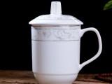 中国保险促销礼品茶杯定做加公司logo