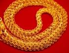 长子黄金回收长子高价回收黄金手镯 黄金手链 黄金戒指