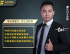 上尚集团超级说服力演说系统公开课