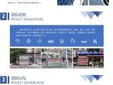 晋江经济报线下阅报栏广告位招商