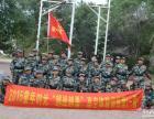 2016哈尔滨夏令营:为成长助力,为梦想加油