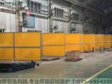 新一代高品质默邦焊接防护围栏,焊接安全围栏