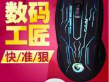 玛尚X2 有线游戏鼠标 发光 有限加重 电竞  光电 CF LO