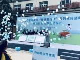 威海启动仪式道具租赁 鎏金沙 干冰升降台 启动球揭幕