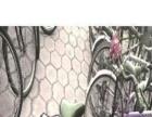 二手自行车处理