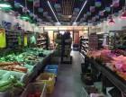 个人 转让 盈利中 超市 可多行业经营 龙子湖