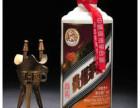 连云港回收名烟名酒 茅台酒 1996年原箱茅台酒值多少钱