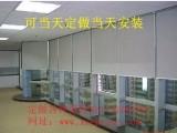 北京百叶窗帘 办公室窗帘