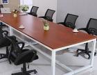 会议桌椅租赁 沙发茶几 文案柜租赁