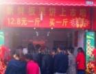 郑州正宗香酥板栗饼加盟费多少钱 为什么那么火