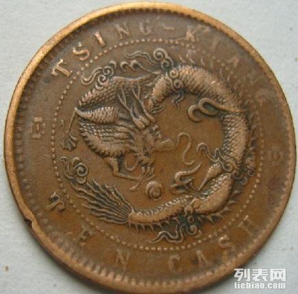 银元古钱币买卖,现金现款见面交易一站式服务保持理性别走弯路!