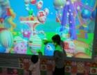欢乐世界儿童乐园