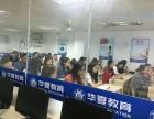 惠州麦地河南岸龙丰汽车站学电脑办公到哪里去呢?
