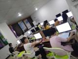 免费试学 办公管理 CAD PROE 电子商务班 东翔