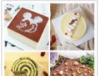 蛋糕培训/西点培训/翻糖韩式裱花慕斯/港式甜品培训