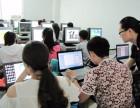 东莞石龙电脑培训,平面设计培训就业率最高的学校