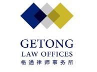 北京朝阳区专为企业打劳动仲裁官司的律师事务所