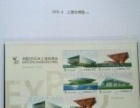 2010年小版张年册(北方集邮用品有限公司)
