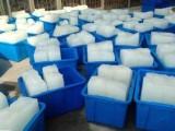 北京透明冰大塊冰降溫冰干冰 食用冰顆粒冰奶茶冰