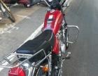 【搞定了!】豪爵125太子摩托车