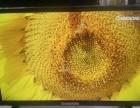 尚虹液晶电视促销 限量50台