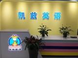 北京通州幼儿英语小学英语中学英语小学数学初中数学