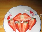 【批发代理(一件代发)】正宗丹东99牛奶有机草莓