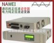 电力正弦波逆变器-机房专用通讯逆变器电源