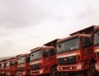 低价出售各种工程车-----货车--半挂----可按揭