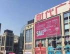 区政府旁时代广场现铺带租约出售地铁口一铺旺三代