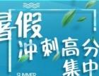 2017年桂林朗阁暑假雅思培训报名中