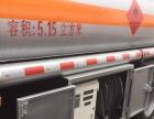 转让 油罐车东风油罐车东风包送到家质量一年保修