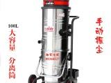 西安工业吸尘器,庆阳工业吸尘器,推荐水威机电