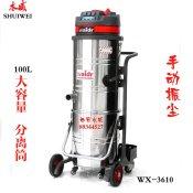 陕西物超所值的工业吸尘器出售_西安工业吸尘器厂家